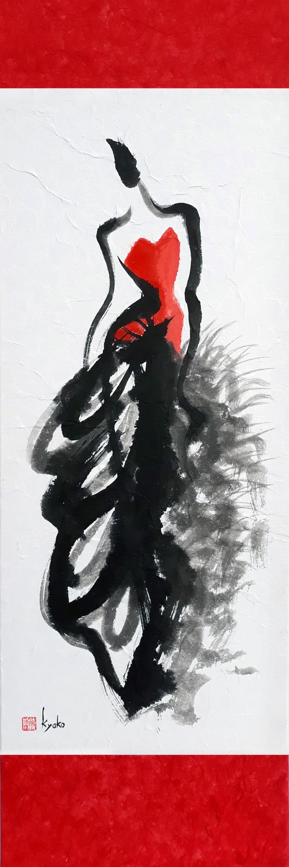 KR-Ink-120x40cm-Red-R1201