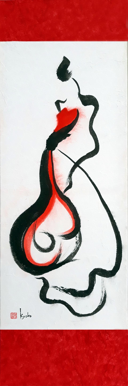 KR-Ink-120x40cm-Red-R1203