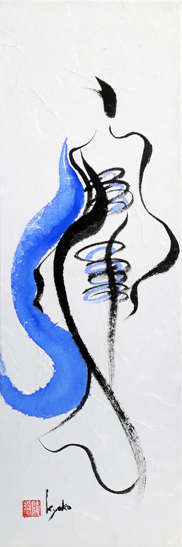 KR-Ink-60x20cm-Blue-B621