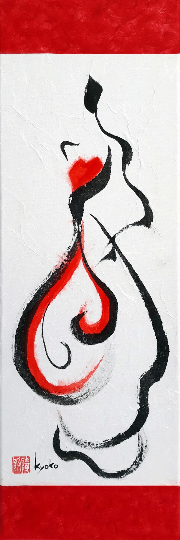 KR-Ink-60x20cm-Red-R602